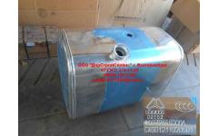 Бак топливный 300литров (D-образный) H фото Курск
