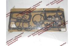Комплект прокладок на двигатель Yuchai YC6108/YC6B125 фото Курск